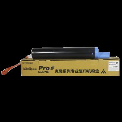 標拓(Biaotop)NPG28小容量版粉盒適用佳能IR 2016/2018/2020/2116/2120/2318復印機
