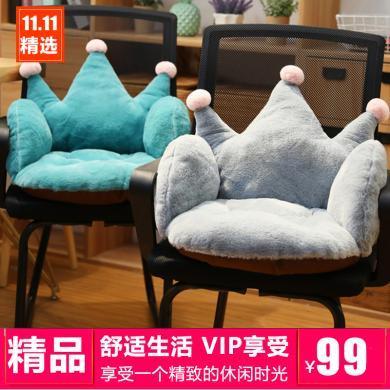 VIPLIFE新款兔毛皇冠半包围坐垫 加大保暖款