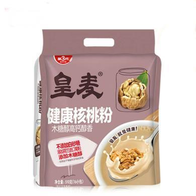 木糖醇高钙醇香核桃粉510g健康冲调食品