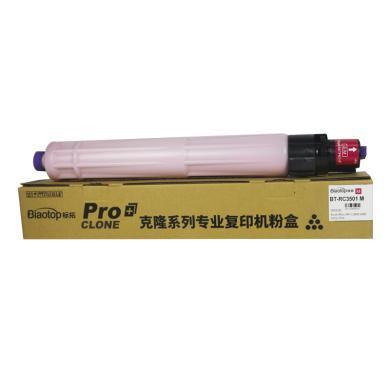 標拓(Biaotop)RC3502紅色粉盒適用 理光Aficio MPC3002/MPC3502復印機