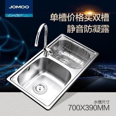 JOMOO九牧 廚房雙槽 進口不銹鋼水槽套餐 02081-001