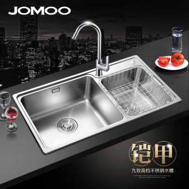 JOMOO九牧不銹鋼水槽套餐 雙槽洗菜盆洗碗池淘菜盆02115(包安裝)