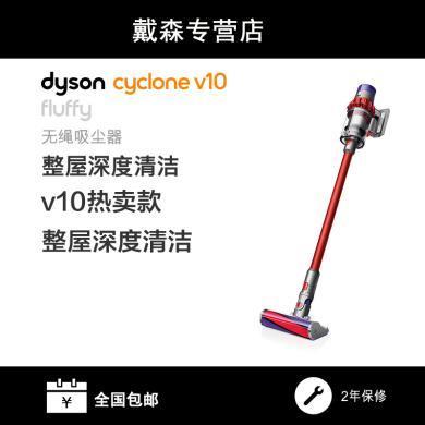 戴森(Dyson) 吸塵器 V10 Fluffy 手持吸塵器家用除螨無線