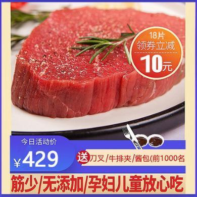 臻佳肴澳洲牛排家庭套餐團購黑椒新鮮菲力牛扒18片兒童單片