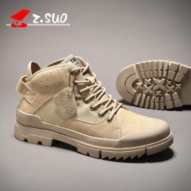 Z.Suo/走索男鞋秋冬季2019新款百搭鞋子男潮鞋高幫工裝鞋馬丁靴男戰狼靴子 ZS2328