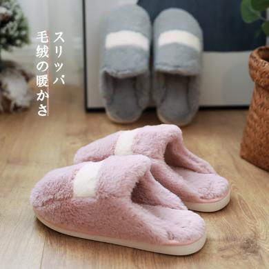 智庭情侶冬季棉拖鞋女居家室內保暖毛絨厚底軟簡約臥室防滑男家用