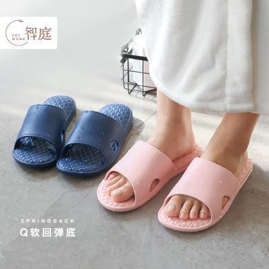智庭夏季涼拖鞋女男浴室居家用軟厚底防滑室內舒適情侶拖鞋