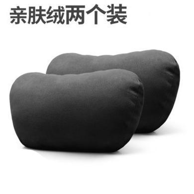 卡饰得 记忆棉头枕 汽车护颈 车用枕靠 车载枕头 两个装