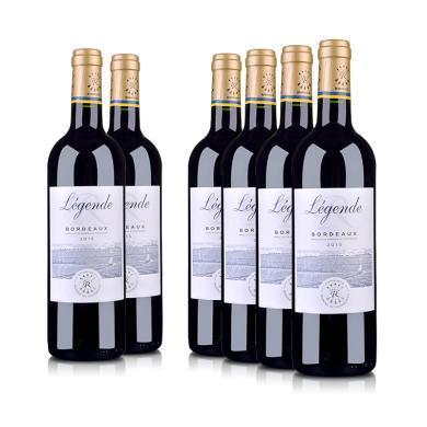 法国拉菲集团AOC原瓶进口红酒葡萄酒750ml 拉菲传奇波尔多6支整箱装