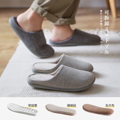 智庭冬季棉拖鞋女臥室居家室內保暖舒適柔軟防滑毛絨簡約情侶男鞋