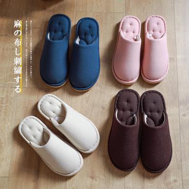 智庭日式棉拖鞋女秋冬季靜音居家室內棉麻木地板無印良品風簡約鞋