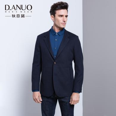 狄亞諾 秋季新款商務休閑男士羊毛修身西裝 便裝單西外套男  215502