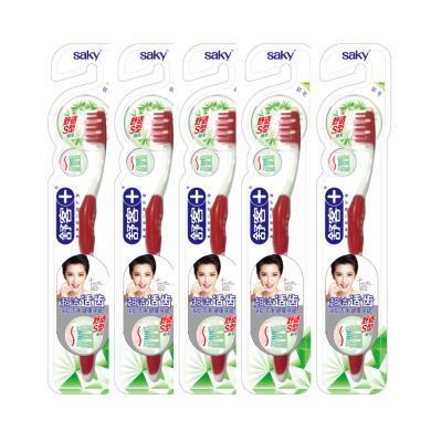 【舒客牙刷5支裝】 舒客超潔適齒牙刷 舒適S型(5支) 顏色隨機發