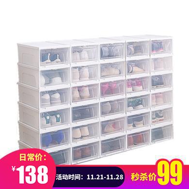 愛麗思透明鞋盒抽屜式塑料盒鞋子收納收藏男女絲組合裝防塵加厚柜