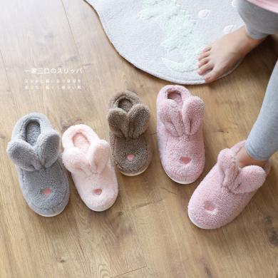 智庭冬季棉拖鞋儿童可爱兔耳卡通宝宝女童亲子鞋小孩保暖居家防滑
