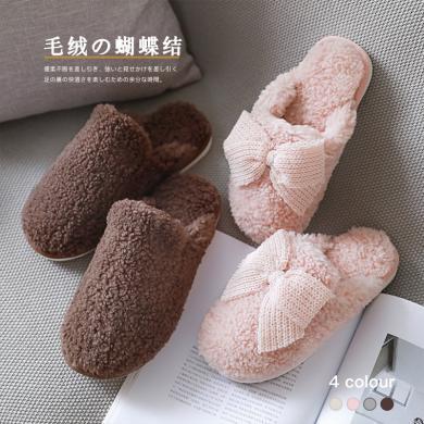 智庭冬季棉拖鞋女可愛保暖舒適柔軟公主風室內家用情侶男托鞋防滑