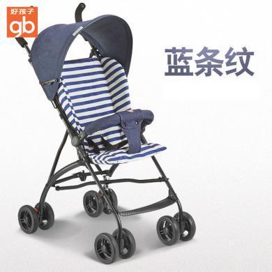 好孩子嬰兒推車超輕便攜可坐冬夏兩用折疊寶寶小傘車棉墊可拆避震