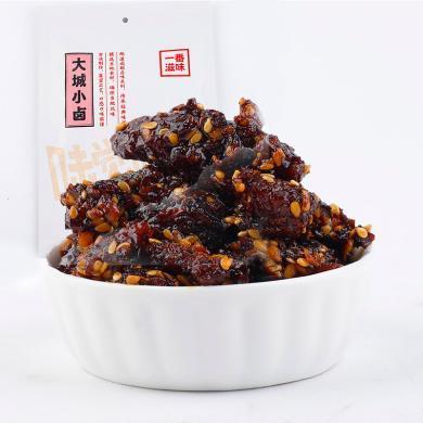 一番滋味椒香牛肉干88g 麻辣零食 四川特產