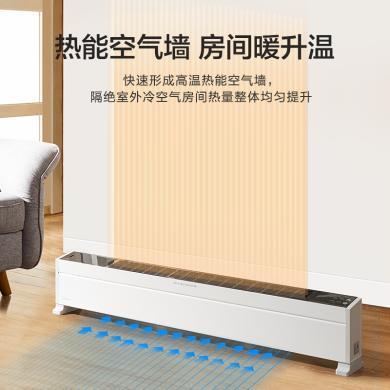 美的踢腳線取暖器HDY22LS 家用暖風商用取暖辦公室取暖電暖器電暖氣/電暖風遙控防水 (帶加濕)
