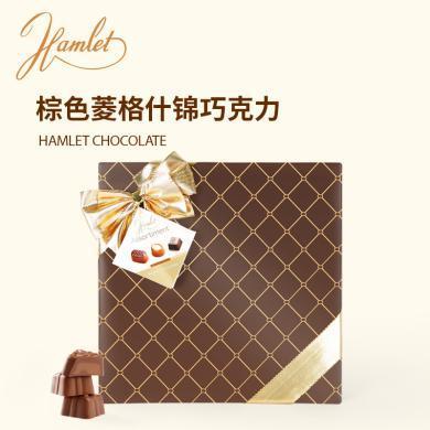 比利時【Hamlet】哈姆雷特年貨 棕色菱格什錦巧克力250g
