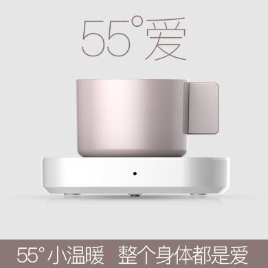 CIAXY暖暖杯55度恒溫杯墊USB自動暖杯墊保溫底座加熱器快速熱牛奶神器