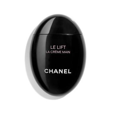 【支持購物卡】法國 CHANEL/香奈兒 黑色緊致護手霜 50ML