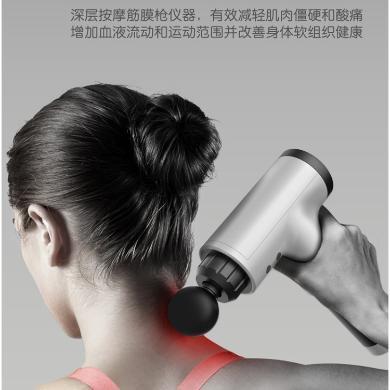 CIAXY按摩槍肌肉放松按摩器震動槍振動按摩健身器材
