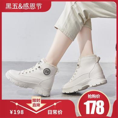 新款馬丁靴棉鞋女加絨靴子女短靴白色馬丁靴女雪地靴女鞋2019冬季LP-H728-6C