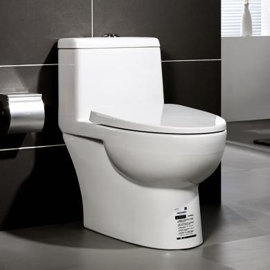 九牧馬桶家用陶瓷坐便器成人衛生間節水防臭普通坐便器11248