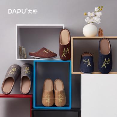 大樸情侶棉拖鞋冬季保暖棉拖家用室內防滑可水洗家居拖鞋