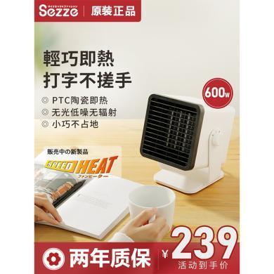 日本sezze西哲 取暖器電暖風機電暖氣家用節能迷你小型浴室熱風電