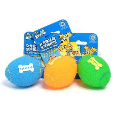 宠物用品千羽玩具犬猫狗玩具发声橄榄球解闷神器益智智力猫咪玩具自嗨