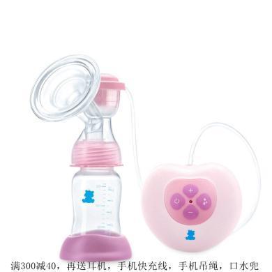小白熊 电动吸奶器 锂电池可充电式 吸乳器 拔奶器 静音按摩无?#27425;?#21147;大 电动挤奶器待产包