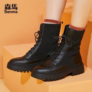 森馬鞋子女2019新款潮鞋高幫中筒馬丁靴女英倫風黑色厚底高筒靴子629410305