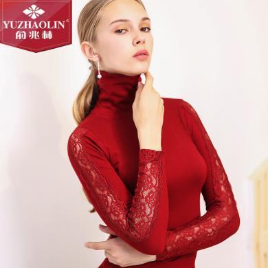俞兆林品牌高領蕾絲美體內衣單件薄款性感蕾絲中袖上衣保暖內衣女黑蕾絲內基礎打底內衣保暖內衣修身內衣 1898