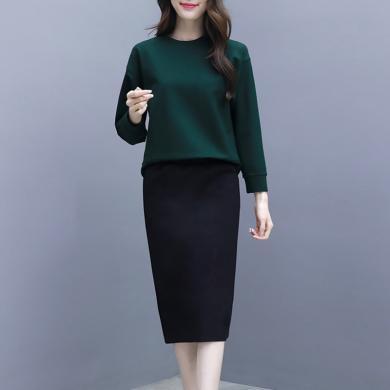 meyou 女士套装秋季新款韩版显瘦包臀裙子卫衣两件套