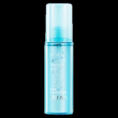 買一送一 珀萊雅水感沁透舒緩噴霧持久定妝臉部化妝水爽膚水女補水保濕