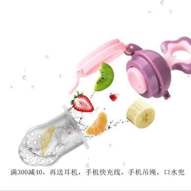 小白熊 水果咬咬果蔬乐 宝宝磨牙棒 婴儿咬咬袋 奶嘴辅?#31216;?硅胶牙胶