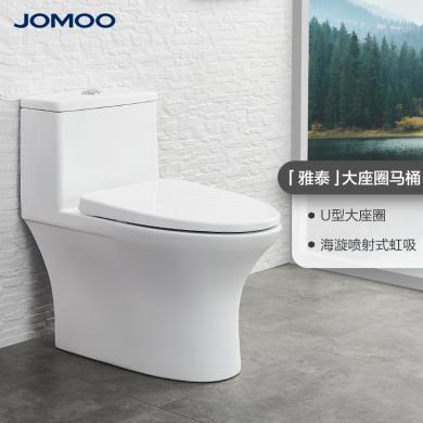 【新品】九牧馬桶虹吸式節水防臭坐便器衛浴家用衛生間抽水馬桶11262
