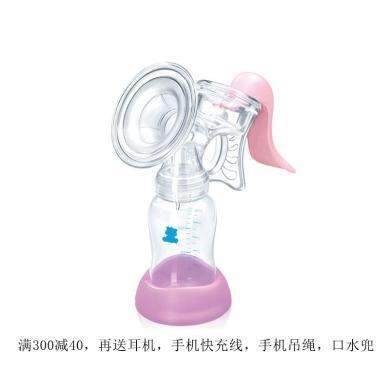 小白熊 蝶悦 手动吸奶器吸力大 孕妇吸乳挤奶器