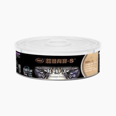 寵物零食醫療保健食品信元發育寶鮭魚泥貓罐頭l貓咪零食寵物濕糧主糧