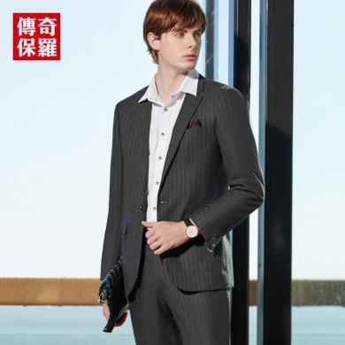 傳奇保羅西服套裝男秋季新款職業上班正裝西裝商務休閑修身外套男493105