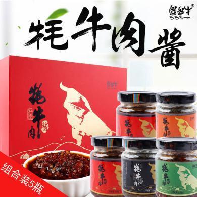 四川調味醬 紅原遛遛牛牦牛肉醬