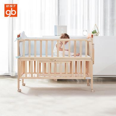 gb好孩子嬰兒床兒童寶寶實木無漆松木兒童床MC283