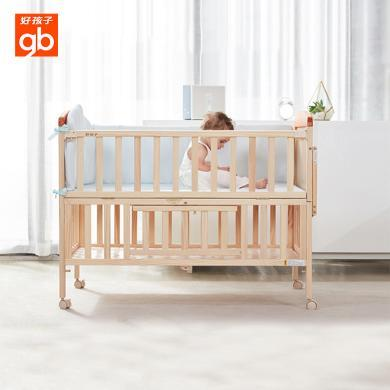 gb好孩子婴儿床儿童宝宝?#30340;?#26080;漆松木儿童床MC283