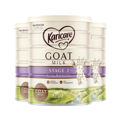 【澳洲直郵】【3罐】新西蘭Karicare可瑞康 嬰兒羊奶粉2段(6-12個月) 新包裝 900g/罐