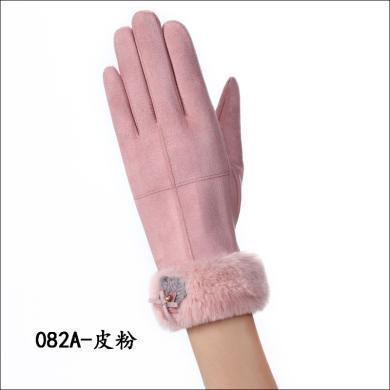 DAIYI戴奕 冬季女式触屏防风加绒手套
