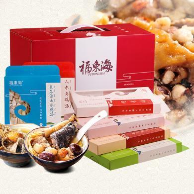 福東海 煲湯材料廣東湯料包煲湯食材燉品湯料藥膳包8款湯料禮盒 大禮包