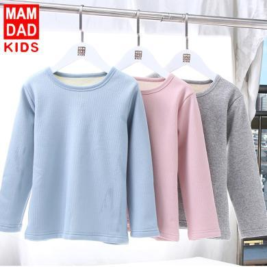 爸媽親兒童加絨加厚打底衫秋冬男童女童打底上衣寶寶保暖內衣87057