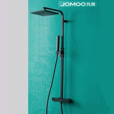 九牧花灑噴頭套裝家用洗澡恒溫黑色淋浴花灑26119-002/KB-1
